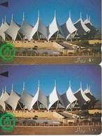MODERN STADIUM  2 / 50§100 RYALS - Arabie Saoudite