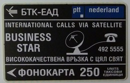 BULGARIA - T1 I - Business Star - Ferry - 250 - Overprint Netherland - On 5 Lev 1991 - Part Of 1300ex - Used - Bulgaria