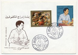 ALGERIE - Enveloppe FDC - Réinsertion Des Aveugles - Oran 1976 - Algeria (1962-...)