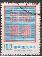 TAIWAN 54 // YVERT 821 //  1972 - Gebraucht