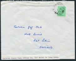 1983 GB Field Post Office 757 F.P.O. Hong Kong Cover - Golf Club, North Berwick, Scotland - 1952-.... (Elizabeth II)