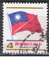 TAIWAN 46 // YVERT  // 1978 - Gebraucht