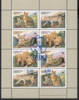 Tajikistan Tadschikistan MNH** 2018 Blue Surcharge On Stamps 208-211 Mi 784-791 - Tadschikistan