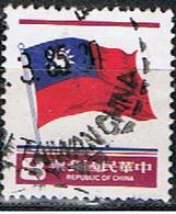 TAIWAN 39 // YVERT 1201 // 1978 - Gebraucht