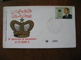 Enveloppe FDC Maroc 1981   Hassan II   à Voir - Maroc (1956-...)