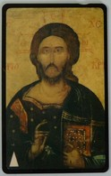 BULGARIA - GPT - B11 - Without Control - Christ Pantocrator - Notch On Left - Bulgaria