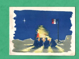 Algerie 1958 Carte De Voeux De L ' Arméée Française Carte Double Format 10,7cm X 14,3cm Voir 3 Scans - Cartes