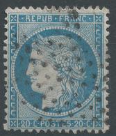 Lot N°47835  N°37, Oblit étoile Muette De PARIS - 1870 Siege Of Paris