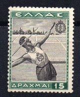 Sello Nº 455 Grecia - Griechenland