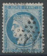 Lot N°47835a  N°37, Oblit étoile 17 De PARIS (R. Tirechappe) - 1870 Siege Of Paris