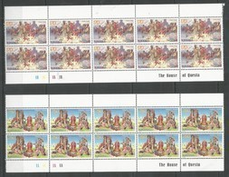10x ARMENIA - MNH - Europa-CEPT - Art - 1998 - 1998