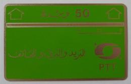 ALGERIA - L&G - D1 - First Issue - Mint - 00 456 - RR - Algeria
