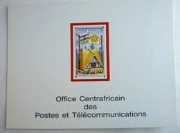 EPREUVE DE LUXE OFFICE CENTRAFRICAIN DES POSTES ET TELECOM EXPOSITION UNIVERSELLE OSAKA 1970 REPUBLIQUE CENTRAFRICAINE - 1970 – Osaka (Japon)