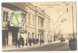 CRAIOVA (Roumanie) Teatru National Si Str Justitiei - Romania