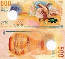 500 RUFIYAA MALDIVES POLYMERE - Maldives