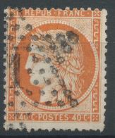Lot N°47837  N°38, Oblit étoile Chiffrée De PARIS - 1870 Siege Of Paris