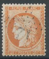 Lot N°47839  N°38, Oblit étoile Chiffrée 12 De PARIS (Bt Beaumarchais) - 1870 Siege Of Paris