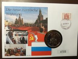 Numisbrief Coin Cover 3 Rubel CuNi.1992 PP Internationales Weltraumjahr  #numis70 - Rusland