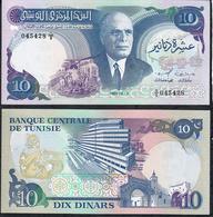 TUNISIA P80 10 Dinars 1983 UNC - Tunisia