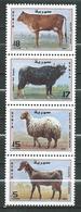 Syria Syrie - 2004 Farm Animals. MNH - Syrie