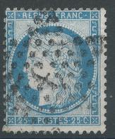 Lot N°47846  Variété/n°60, Oblit étoile 3 De PARIS (Pl De La Madeleine), Gréque SUD EST - 1871-1875 Ceres