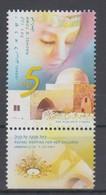 ISRAEL 2013 RACHEL'S TOMB - Nuevos (con Tab)
