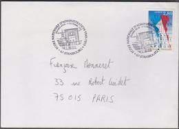 FRANCE 1 Env Premier Jour Postée N°YT 2971 - 5 Oct 1995 Strasbourg - 50ans Ecole Nationale D'administration ENA - FDC