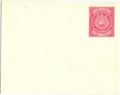 ANTIGUA LETTRE ENTIER POSTAL 1 P NEUVE ** - Antigua & Barbuda (...-1981)