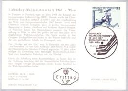 1967  Eishockey-WM 1967 In Wien FDC Karte (ANK 1265, Mi 1235) - FDC