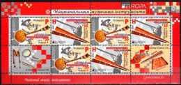 2014  Belarus  CEPT Europa Musical Instruments - Shetlet Of 3 Sets Paper MNH** MI 1001/ 1002 - Belarus