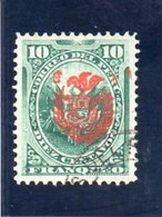 PEROU 1882 O - Perù