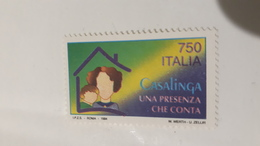 ITALIA 1994  CASALINGA (ITALIA SCRITTA DOPPIA) - Abarten Und Kuriositäten