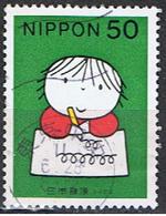 JAPON 213 // YVERT 2461 // 1998 - 1989-... Empereur Akihito (Ere Heisei)