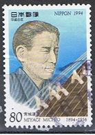 JAPON 194 // YVERT 2142 // 1994 - 1989-... Empereur Akihito (Ere Heisei)