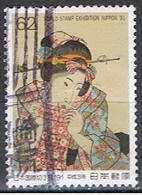 JAPON 157 // YVERT BF 137 // PHILA NIPPON 91 // 1991 - 1989-... Empereur Akihito (Ere Heisei)