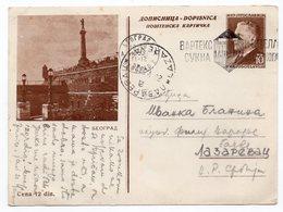 10 DINARA TITO, 1953, BEOGRAD, BELGRADE, SERBIA, YUGOSLAVIA, POSTAL STATIONERY, USED - Serbia