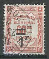 France Timbres-taxe YT N°53 Recouvrements Oblitéré ° - Postage Due