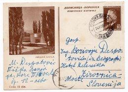 10 DINARA TITO, 1953, NISKA BANJA, SPA, SERBIA, YUGOSLAVIA, POSTAL STATIONERY, USED - Serbia