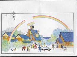RIPARAZIONE DELL'ARCOBALENO - DISEGNO GIAPPONESE - VIAGGIATA1980 FRANCOBOLLO ASPORTATO - Disegni Infantili