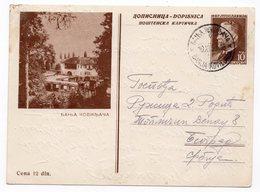 10 DINARA TITO, 1953, BANJA KOVILJACA, SPA, SERBIA, YUGOSLAVIA, POSTAL STATIONERY, USED - Serbia