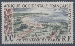 France, A.O.F : Poste Aérienne N° 27 X Neuf Avec Trace De Charnière Année 1958 - A.O.F. (1934-1959)