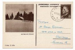 10 DINARA TITO, 1953, MOTIV FROM SERBIA, YUGOSLAVIA, POSTAL STATIONERY, USED - Serbia