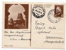 10 DINARA TITO, 1953, SOMBOR, YUGOSLAVIA, POSTAL STATIONERY, USED - Serbia