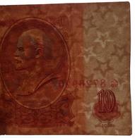 Soviet Union USSR 10 Rubles 1961 Error Inverted Watermark + Bonus - Russia