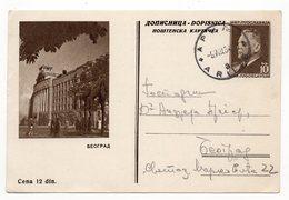 1954 YUGOSLAVIA, SERBIA, BEOGRAD, BELGRADE, 10 DINARA, TITO, POSTAL STATIONERY, USED - Serbia