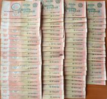Soviet Union USSR 10 Rubles 1991 All 77 Series - Russia