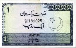 Pakistán 1 Rupee 1975 Pk 24 A.2 Firma Aftab Ahmad Khan UNC - Pakistan