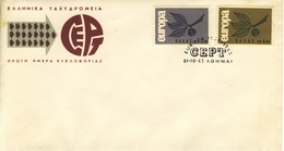 GRECIA - 1965 - Europa Su FDC. - FDC