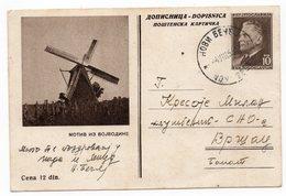 1954 YUGOSLAVIA, SERBIA, MOTIV FROM VOJVODINA, 10 DINARA, TITO, POSTAL STATIONERY, USED - Postal Stationery