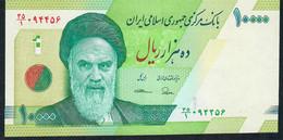 IRAN P159a 10.000 Rials 2017 Signature 30 UNC - Irán